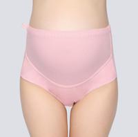 임산부 반바지 속옷 팬티 여성용 6 색 무료 배송