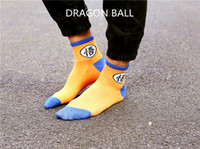 Chic Women Unisex Novelty Funny Cartoon Dragon Ball Skateboa...
