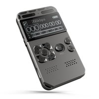 Digital Voice Recorder 8GB Audio Sound Recorder, Voice Activ...