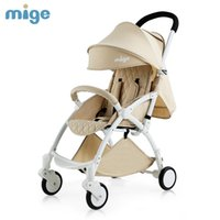 Mige 4 colors EU brand baby carriage baby stroller umbrella ...