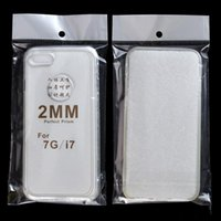 2MM Thickness Transparent Clear Crystal Soft TPU Armor Case ...