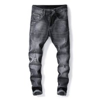 Street Style Mens Bleached Washed Gray Skinny Pencil Pants V...