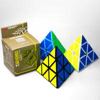 Magic مكعب الهرم الشكل المهنية فائقة السرعة سرعة ماجيكو كوبو تويست لغز diy التعليمية لعبة للأطفال أطفال
