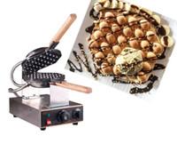 Gratis fraktkostnad 220V 110V Egg Waffle Maker Bubble Waffle Machine Egg Puffs