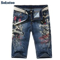 Sokotoo Men' s fashion slim wolf print jeans Male casual...