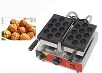 Commercia Ceviz Şekil Kek Makinesi Güney Kore Cevizli Kek Makinesi Tek Plaka Waffle Yapma Makinesi Restoran Cafe H