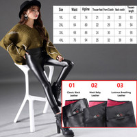 2018 new super soft leather pants, women' s thickening, ...