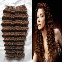 Nastro in hait extensions # 4 marrone scuro brasiliano PU trama nastro capelli onda profonda 100% estensioni dei capelli umani 100G 40PCS