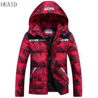 OEAID плюс размер зимняя куртка мужчины Новый 2017 зимняя куртка мужчины пальто короткие тонкий утолщение теплый камуфляж мужской ватные куртка