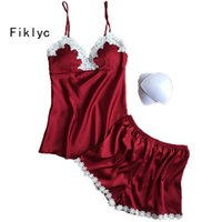 Fiklyc 브랜드 잠옷 여성을위한 패션 잠옷 새틴 pijama 여름 잠옷 섹시한 란제리 잠옷 여성을위한 홈 새로운 S1015