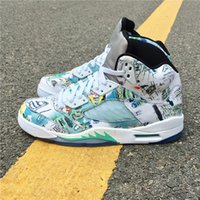 With Box New Jumpman V 5 Wings White Green ICe Blue Graffiti...