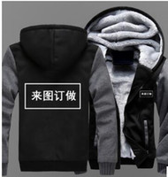 VOLVO Hoodie Coat Winter Unisex Fleece Thicken Super Warm Ja...