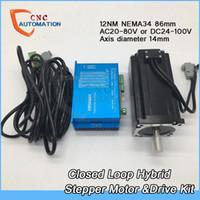 NEMA34 86mm 플랜지 12Nm 1714Oz-in DSP 폐쇄 루프 하이브리드 스테퍼 모터 드라이브 키트 냉각 팬이 장착 된 CNC 용 간편한 서보