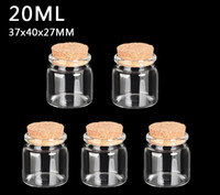 37x40x27mm 20ml قناني زجاجية قنينة زجاجية مصغرة قنينة صغيرة سدادة