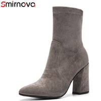 Smirnova NEW 2018 fashion slip on ankle boots pointed toe th...