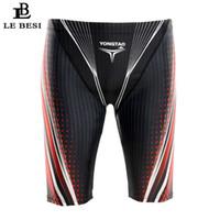 2017 Lebesi Erkekler Profesyonel Yüzme Sandıklar Beşinci Pantolon Erkek Mayolar Yüksekliği Belli Mayo Artı Boyutu Spor Beachwear