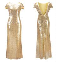 골드 글리츠 스팽글 인어 댄스 파티 드레스 라인 드레스 짧은 소매 섹시한 층 길이 숙녀 정장 이브닝 드레스 Bridemaid 드레스