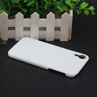 DIY 3D Blank sublimation Case cover Full Area Printed For ip...