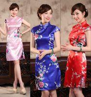 Werbe Retro chinesischen Cheongsam Short Silk wie Satin High Neck Sleeveless knielangen QiPao Günstige Printed Party Kleider Bodycon