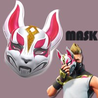 Game Fortnite Fox mask 2018 New Children' s adult Hallow...