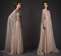 Robes de mariée A-Line Crew Champagne Voir-Tulle Tulle Robes de mariée Appliques Perles Perles Watteau Robes Krikor Jabotien Robes Hy4170