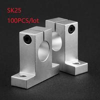 100ピース/ロットSK25 SH25A 25mmリニアレールサポートリニアレールシャフトベアリングリニアレールロッドサポートのサポートCNCルーター3Dプリンタ部品