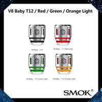 Smok TFV8 الطفل لفائف رئيس V8 Baby-T12 الضوء الأحمر t12 الضوء الأخضر ضوء برتقالي لفائف ل TFV12 الطفل الأمير TFV8 خزان الطفل 100٪ الأصلي