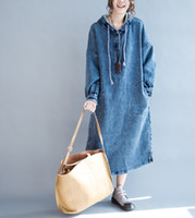 Denim dress autumn and winter Korean casual hooded long sleeve loose fat girl large size women's clothing