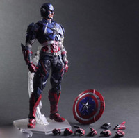 Anime Doll Change PA Marvel Kid Toys Captain America Moveabl...