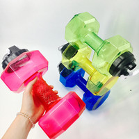 2. 2 L Dumbbells Shaped PC Large Capacity Gym Sports Water Bo...