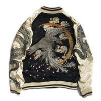 Sukajan Souvenir Jacket Japanese Embroidery Reversible Coat New Dragon Phoenix