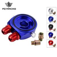 PQY - Kit de placa de enfriador de filtro de aceite de bocadillo de aluminio universal caliente de la venta AN10 PQY6721