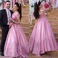 Glamorous Pink Off Shoulder Evening Dresses Plus Size Lace S...