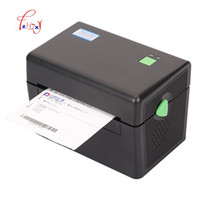 Express shipping label printer 108mm max width Qr code stick...