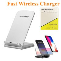Top quality Qi Fast Wireless Charger 5v 2A 9v 1. 67A 10W 2 Co...