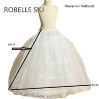 花の女の子のペチコートの子供の松葉杖のアンダースカートスリップ小さな女の子80cmの長い3フープ高品質速い船積み