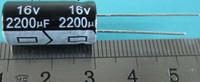 10PCS / LOTE 16V 2200UF 10 * 20 condensador electrolítico de aluminio 2200uf 16v 10x20mm UTILIZADO Y REFORMADO, PERO EN BUEN ESTADO DE TRABAJO