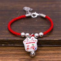 새로운 귀여운 럭키 고양이 세라믹 구슬 안전 팔찌 붉은 밧줄 팔찌 손으로 만든 패션 쥬얼리 조절 길이
