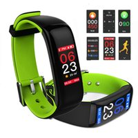 P1 PLUS H1 Plus Pedometer Smart Band Color Display Fitness B...