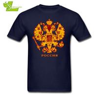 Русский крест футболка мужская лето шею дешевые Tee мужской последние негабаритных футболки главная одежда упражнение свободные подростковые футболки
