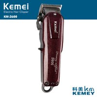 Kemei Professional Electric Hair Trimmer Powerful Cordless A...