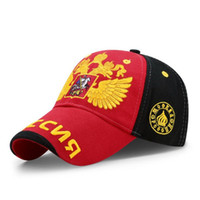 Asstseries Nueva Moda para los Juegos Olímpicos Rusia Sochi Bosco Gorra de béisbol  Snapback Hat Sunbonnet Marca Casual Cap Hombre Mujer Hip Hop 0d4b1f9db79