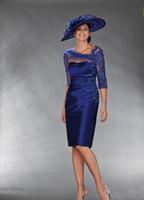 الملك الملكي الأزرق من فساتين العروس مع نصف الأكمام مطرز زين زين الزفاف الفستان الركبة طول حزب قصيرة