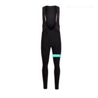 Rapha Team Велоспорт ремешок брюки брюки одежды гора дышащие гоночные велосипедные мягкие с кожей Accpt Custom Multi-цветной опциональный на открытом воздухе 51010