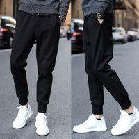 MRMT 2018 Erkek Haren Pantolon Erkek Rahat Sweatpants Için Hip Hop Pantolon Streetwear Pantolon Erkek Giysileri Parça Joggers Adam Pantolon