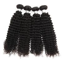 브라질 곱슬 버진 머리 Wefts 4 번들 자연 검은 곱슬 곱슬 머리 제본 브라질 제리 곱슬 버진 인간의 머리카락 확장