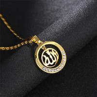 Necklace & Pendants Muslim Necklace For Women Pure Gold Color Arabic Islam Religious Totem With Small Beads Chain Jewely