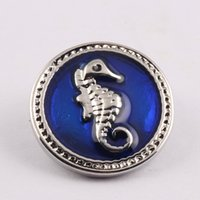 Noosa 18mm Snap Interchangeable Jewelry Seahorse Snap Charm ...