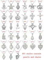 63 Designs Perlen Käfig Anhänger Halsketten mit Oyster Wunsch natürliche Perle Luxus hohlen Medaillon Charme Ketten KKA1704