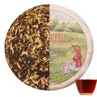 Promosyon 100g Olgun Puer Çay Yunnan Kasımpatı Parfüm Siyah Pu'er Çay Kek Organik Doğal Pu'er Eski Ağacı Pu'er Çay Pişmiş